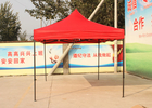 Dye Sublimation Sun Shade Pop Up Canopy , Colorful Marquee Market Gazebo