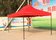 10x15 Easy Up Pop Up Tent Advertising Canopy Gazebo For Oudoor Trade Show