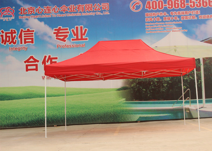 Commercial 3x3 Market Gazebo Pop Up Fire Resistant For Promotional Tent